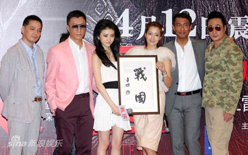 Kim Hee Sun khoe sắc bên 'đệ nhất mỹ nhân Bắc Kinh'